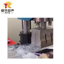 15K超声波焊接设备 超音波熔接机器 眼影盘压合机