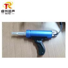 手持式点焊机设备制造商 超声波服装点位焊机内衣裤定位超音波点焊机