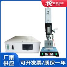 线束套管超声波焊接机 塑胶管子压合封尾焊接机 超音波熔接机
