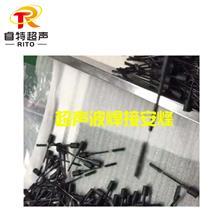 塑料眉笔装配体组件超声波熔接机、超声波熔接生产工艺方法、超声波生产设备机器
