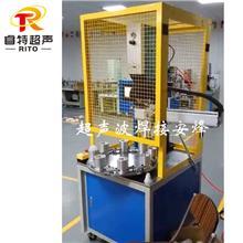 led球泡灯超声波自动化焊接机,led灯具外壳超声波熔接设备