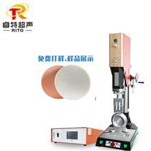 2600W超声波焊接机 蜜粉定妆粉扑超声波焊接生产设备 超音波压合机器