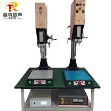 超音波熔接设备  PVC线束套管焊接机模具工装定制 焊接加工