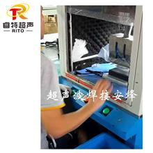 电动车充电器外壳超声波焊接机、超声波熔接代加工、超声波模具焊头