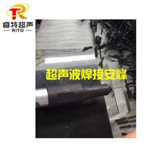 塑料眉笔组件超声波压合焊接机、超声波熔接代加工、超声波模具焊头