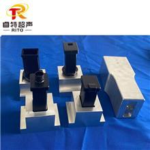 充电器头子超声波焊接设备、塑料超音波压合机器、充电头超声波焊接机供应商
