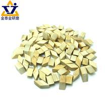 菱形竹木粒 抛光板材 抛光磨料 干式磨料 厂家现货批发菱形竹木粒