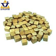 四方形榉木磨料 榉木粒 溜光榉木粒 表面抛光磨料 研磨抛光耗材