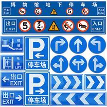 省道标志牌制作_隧道交通标志牌_优惠促销_御诚科技