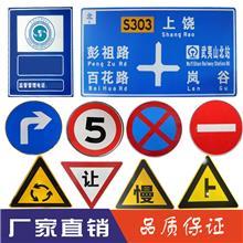 高速公路交通标志牌_御诚科技_交通标志牌_加工工厂
