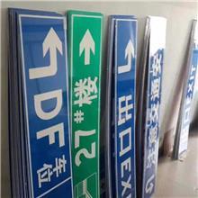 天津交通标志_道路标志牌_厂家定做_优心服务