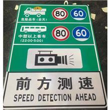 交通标志牌_天津标志牌_导向标志牌_指示标志牌