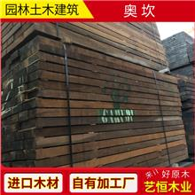 厂家供应 奥坎实木板材 圆盘豆板材 大板料地板料 多种材质可定制