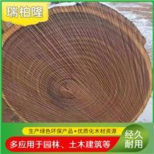 纯实木地板料龙凤檀A级原木二翅豆 自然耐磨室内家用环保厂家直销