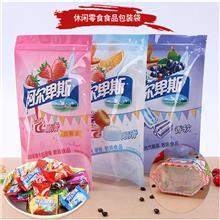 阿尔卑斯糖果包装袋 休闲零食食品包装袋定制印刷