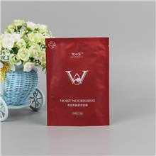 化妆品塑料袋粉底液体补充装包装袋 异形面膜包装袋定制