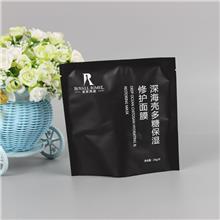 (定制包装)粉扑面膜包装袋 液体铝箔包装袋 三边封袋