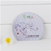 粉底液眼膜试用装小样赠品护肤化妆品面膜异形不规则图形包装袋