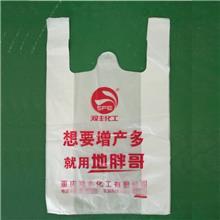超市购物塑料手提袋 鸿屹 现货批发支持印花定制
