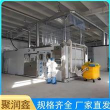 微波干燥机 紫外线杀菌炉 工业微波自动化消毒处理设备 用心服务