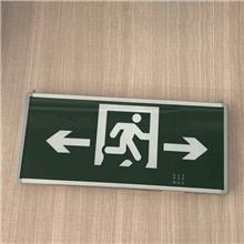 敏华电工 消防指示灯 应急指示牌 led指示灯 后出线M1408