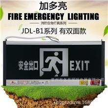新国标led指示灯消防指示牌应急灯紧急通道疏散标志灯牌