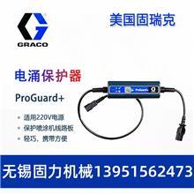 常州固瑞克代理商原装进口美国ProGuard电涌保护装置220V电源稳压器喷涂机稳压器