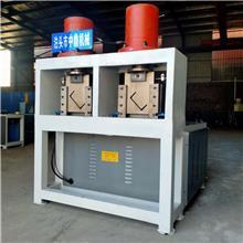 不锈钢冲床 长期销售 圆管方管折角切断机 140缸方管切断机厂家