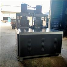镀锌铁管冲断下料机 厂家供应 角钢方管切断机 种管材裁断液压机