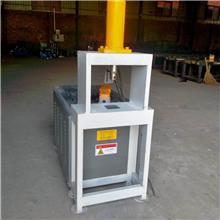 管材冲孔机 企业认证 空调支架冲孔机 自动冲孔机