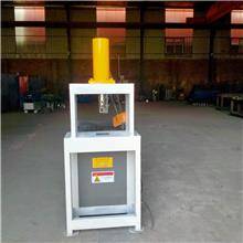 冲孔机  供应 空调支架冲孔机 新品