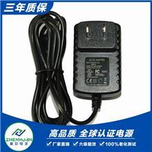 24V0.5A电源适配器_智能家居KC认证_LED广告牌照明UL认证