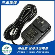 振欢电子厂家生产国标CCC认证电源12V1.25A适配器_数码产品_冷光片驱动