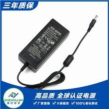 源头工厂韩国KC认证24V2A电源适配器 48W镜前灯水族灯电源12V4A
