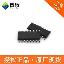 蓝牙模块芯片 上海巨微代理商 蓝牙收发器