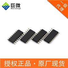 巨微代理商 国产射频芯片 蓝牙模块芯片