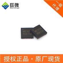 蓝牙产品 上海巨微授权代理商 国产RF芯片