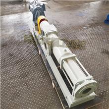 污水输送泵-排污泵-单螺杆自吸泵-G系列-河北来福