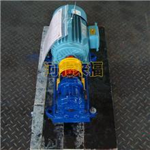 小型齿轮泵-2CY2.1-润滑油泵-油脂用泵-河北来福