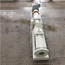 单螺杆自吸泵-螺杆泵-G50-河北来福