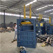 废油漆桶压扁机 大尺寸定做打包机 纸箱废料压块机
