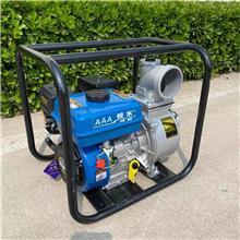 小型高压泵 自吸泵 防汛应急抽水泵四冲程抗洪排涝泵
