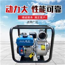 救援户外排污水机器 高压四冲程170F抽水泵 电动潜水泵 自吸泵