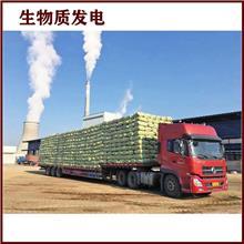 农林燃料发电盛运生物质发电环保能源发电