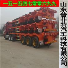 提供给 广州越秀 45英尺骨架集装箱半挂车 轻型危险品骨架半挂车 检验发车