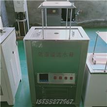 河北生产 低温溢流水箱 数显溢流水箱 沥青混合料密度试验 欢迎来电