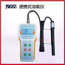 JPB-607A便携式溶氧仪 便携式智能溶解氧分析仪自动温度补偿齐威