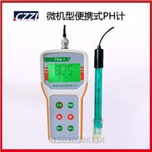 PHB-1便携式酸度计微机ph计酸碱度测试仪PHB-4带自动温补PH计