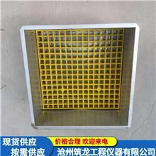 河北发货 GBT5486沥水架岩棉水箱 建筑绝热制品吸水量测定水箱 岩棉吸水性试验装置 价格称心
