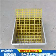现货销售 GBT5486沥水架岩棉水箱 无机硬质绝热制品吸水率试验水箱 建筑岩棉吸水率试验水箱 来电报价